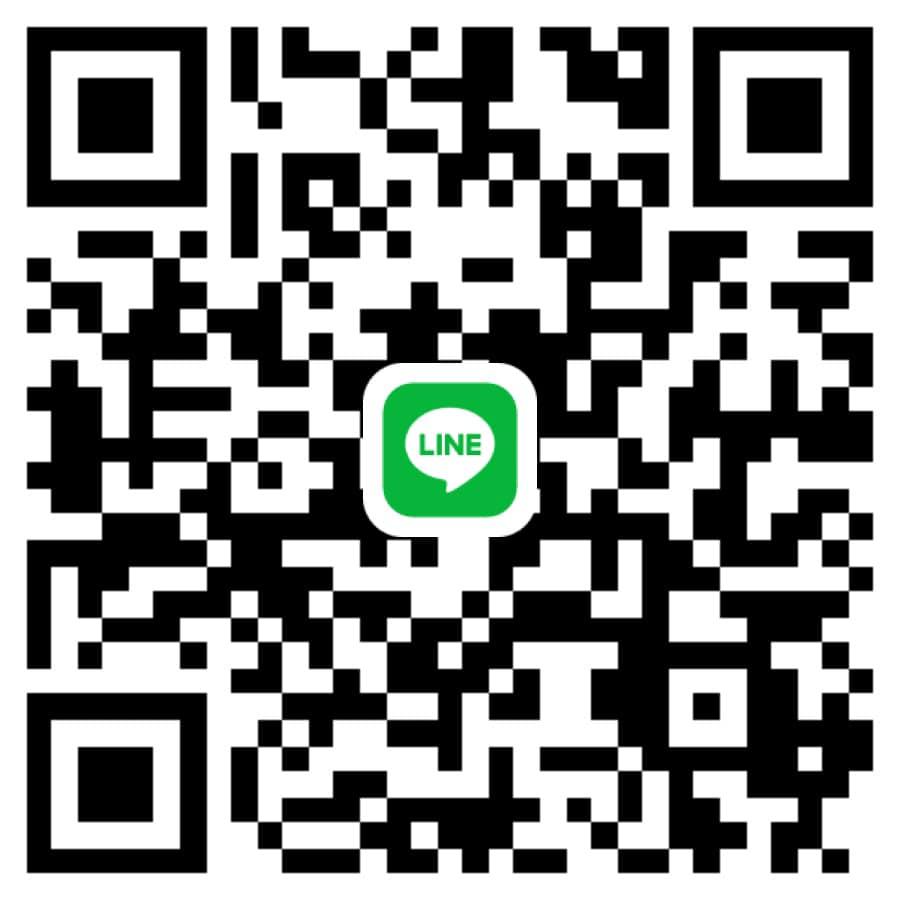 สแกน qr code นี้เพื่อแอดไลน์สอบถามรายละเอียดสินค้า
